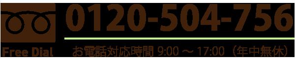 きよみず苑・京都東 電話番号